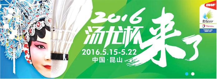 Tournoi de Badminton Uber Cup Finals 2016: Maurice qualifié pour les phases finales en Chine